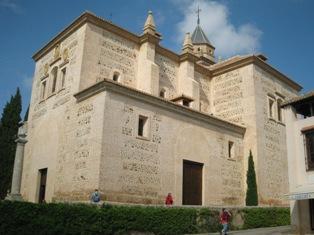 サンタマリアアルハンブラ教会.jpg