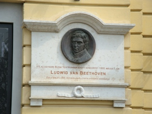 ベートーベンの家2.JPG