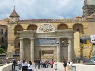 ローマの凱旋門.jpg